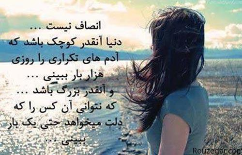 Image result for متن عاشقانه