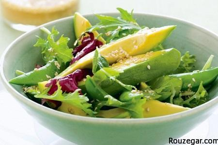 Avocado Salad-rouzegar