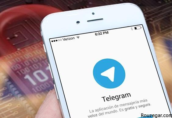 telegram-rouzegar