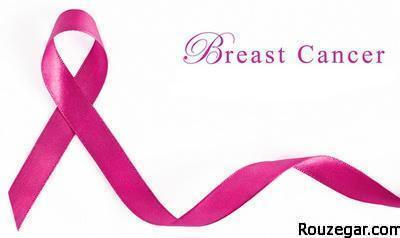 breast-cancer-rouzegar.com