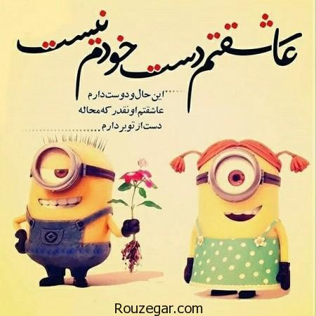 Image result for عکس عاشقانه
