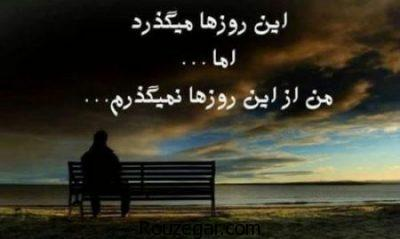 Image result for ‫غمگین‬‎
