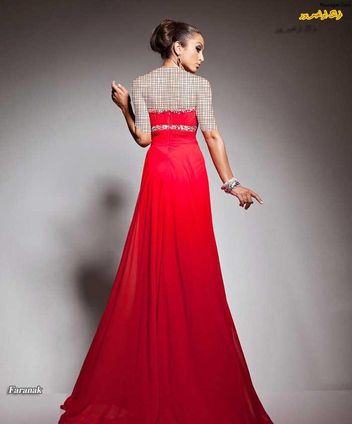 مدل لباس نامزدی - سری جدید