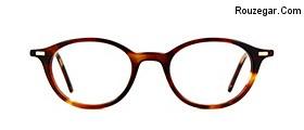 مدل عینک, جدیدترین مدل عینک, جدیدترین مدل عینک 2015, عینک دودی, عینک آفتابی 1394, مدل عینک زنانه 1394,  مدل فرم عینک, انواع مدل