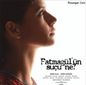 Fatmagul دانلود آهنگ تیتراژ سریال ترکی فاطمه گل