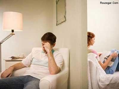 حریم خصوصی ,حریم خصوصی در روابط همسران,حریم خصوصی همسران
