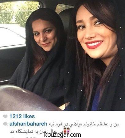 عکس بازیگران,عکس بازیگران ایرانی,عکس بازیگران در سال جدید,عکس بازیگران زن ایرانی,عکس بازیگران و همسرانشان