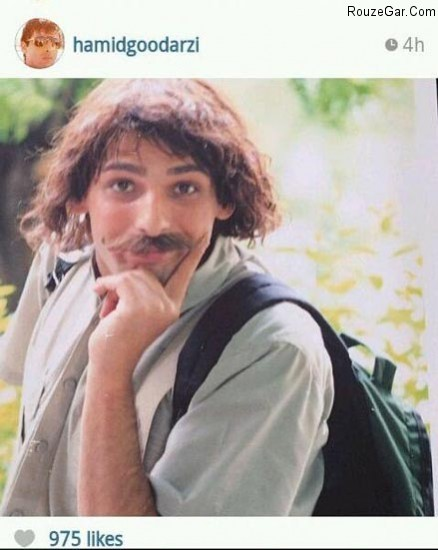 hamid goodarzi 438x550 جدیدترین عکس های بازیگران ایرانی در اینستاگرام