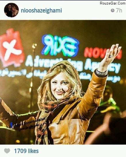 nioosha zeyghami جدیدترین عکس های بازیگران ایرانی در اینستاگرام