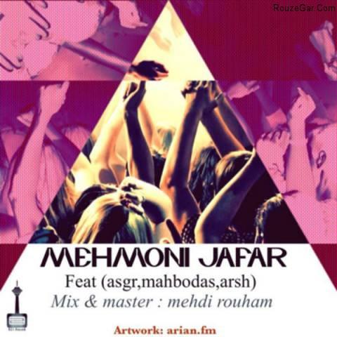 دانلود تمام آهنگ های جدید جعفر Download New Song By Jafar