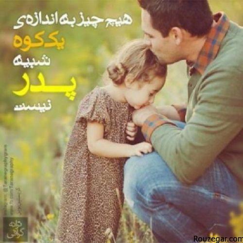 جملات عاشقانه و متن های عاشقانه زیبا و ناب احساسی برای همسر