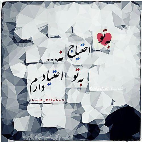 love picture-rouzegar (8)