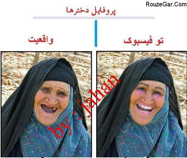 عکس های خنده دار