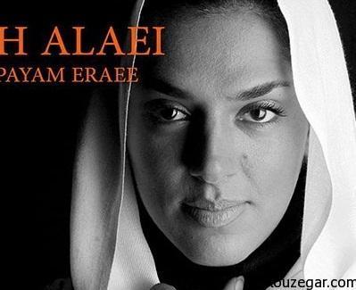 Sepideh-Alaie (2)