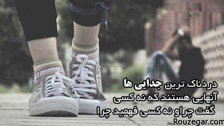 aks-asheghaneh (3)