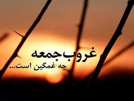 aks-asheghaneh (4)