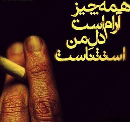 aks-asheghaneh (5)