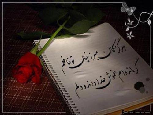 aks-asheghaneh (9)