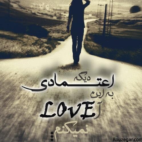 photo-love (1)