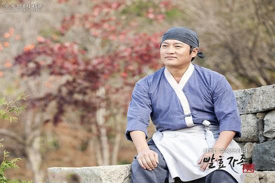https://rouzegar.com/wp-content/uploads/2015/02/kimchi_family_Rouzegar.com_17.jpg
