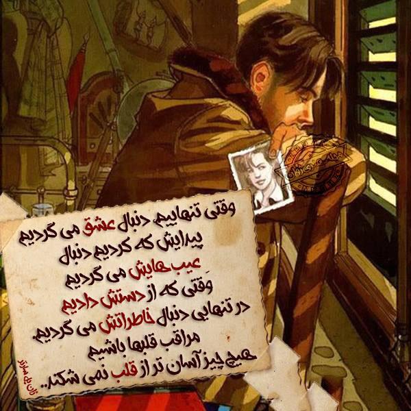https://rouzegar.com/wp-content/uploads/2015/02/text_love_Rouzegar.com_12.jpg