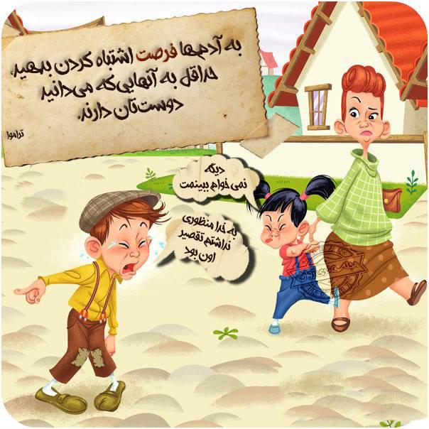 https://rouzegar.com/wp-content/uploads/2015/02/text_love_Rouzegar.com_19.jpg