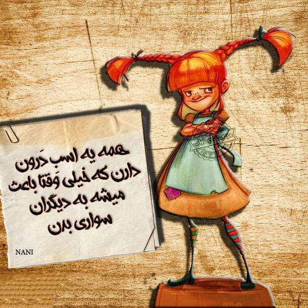 https://rouzegar.com/wp-content/uploads/2015/02/text_love_Rouzegar.com_20.jpg