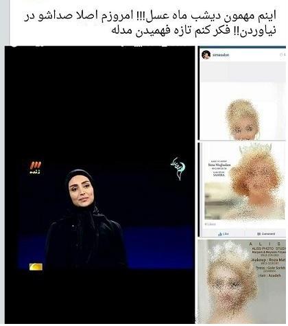 الهام عرب ,عکس های الهام عرب ,بیوگرافی الهام عرب ,اینستاگرام الهام عرب ,عکس های جدید الهام عرب