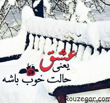 عکس های عاشقانه_Rouzegar (2)