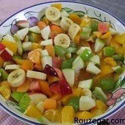 طرز تهیه سالاد میوه بسیار آسان