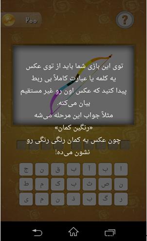 Aftabe_Rouzegar (1)