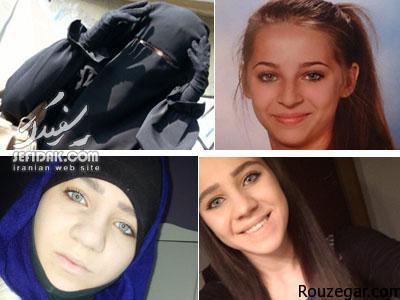 ازدواج دختران با داعش (1)