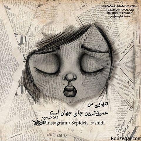 عکس های عاشقانه_Rouzegar (10)