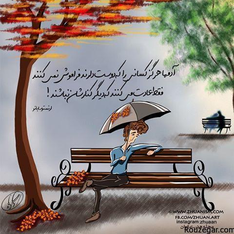 عکس های عاشقانه_Rouzegar (13)