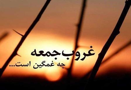 عکس های عاشقانه_Rouzegar (19)