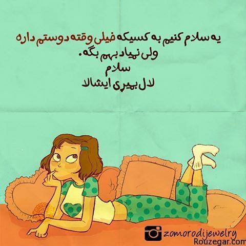 عکس های عاشقانه_Rouzegar (7)