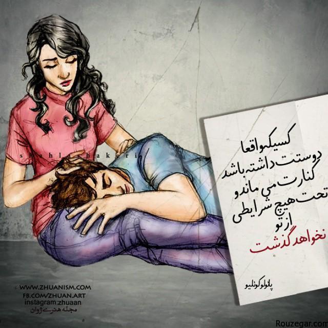 عکس های عاشقانه_Rouzegar (9)