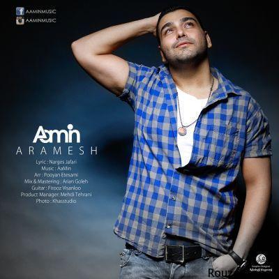 Aamin-Aramesh_Rouzegar.com