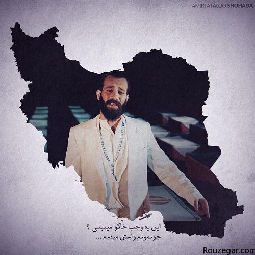Amir Tataloo_Rouzegar (12)