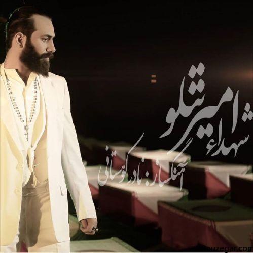 Amir Tataloo_Rouzegar (20)