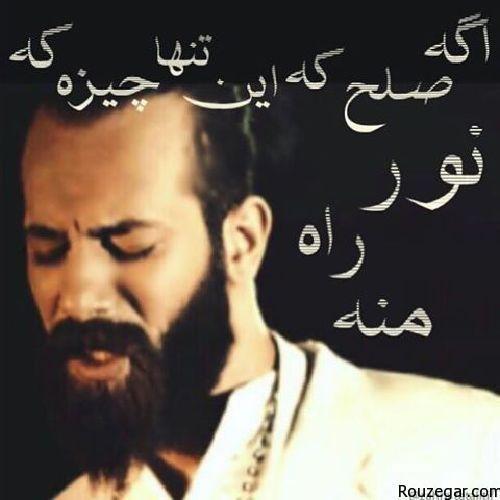 Amir Tataloo_Rouzegar (26)