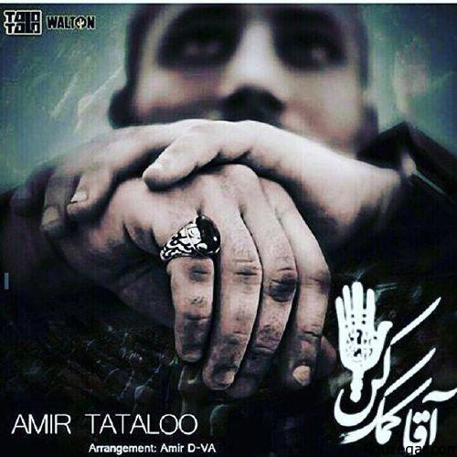 Amir Tataloo_Rouzegar (27)