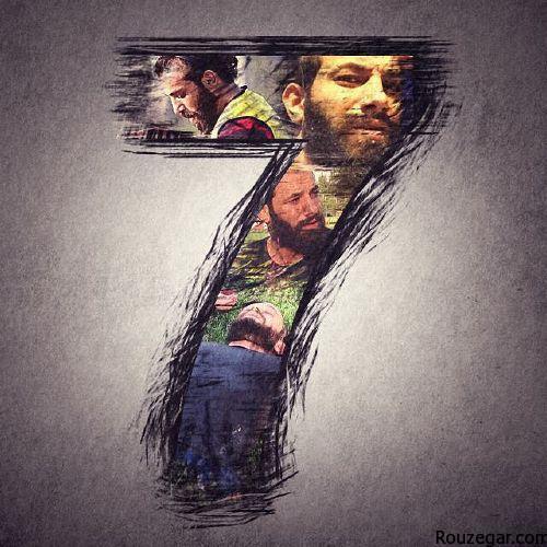 Amir Tataloo_Rouzegar (3)