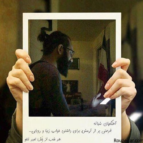 Amir Tataloo_Rouzegar (30)