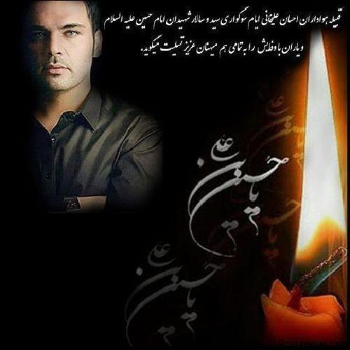 Ehsan Alikhani_Rouzegar (9)
