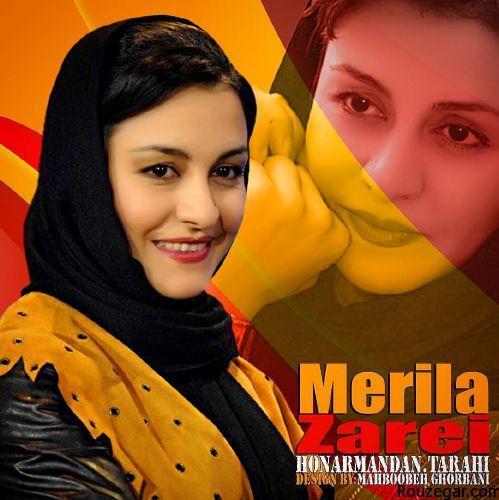 Merila Zare'i_Rouzegar (11)