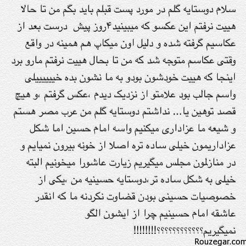 elham.arab2