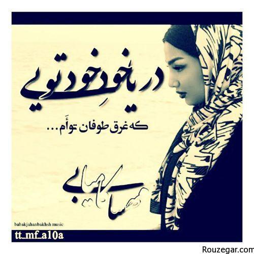 mahsa-kamyabi_Rouzegar (10)