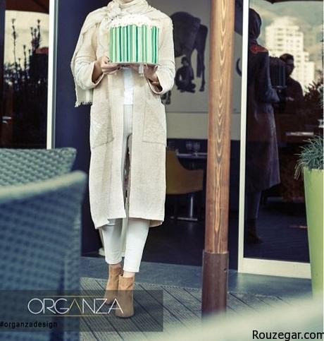 https://rouzegar.com/wp-content/uploads/2015/10/organza_design_Rouzegar.com_21.jpg
