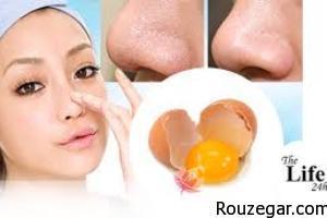 راه درمان جوش های سرسیاه با لیمو و تخم مرغ